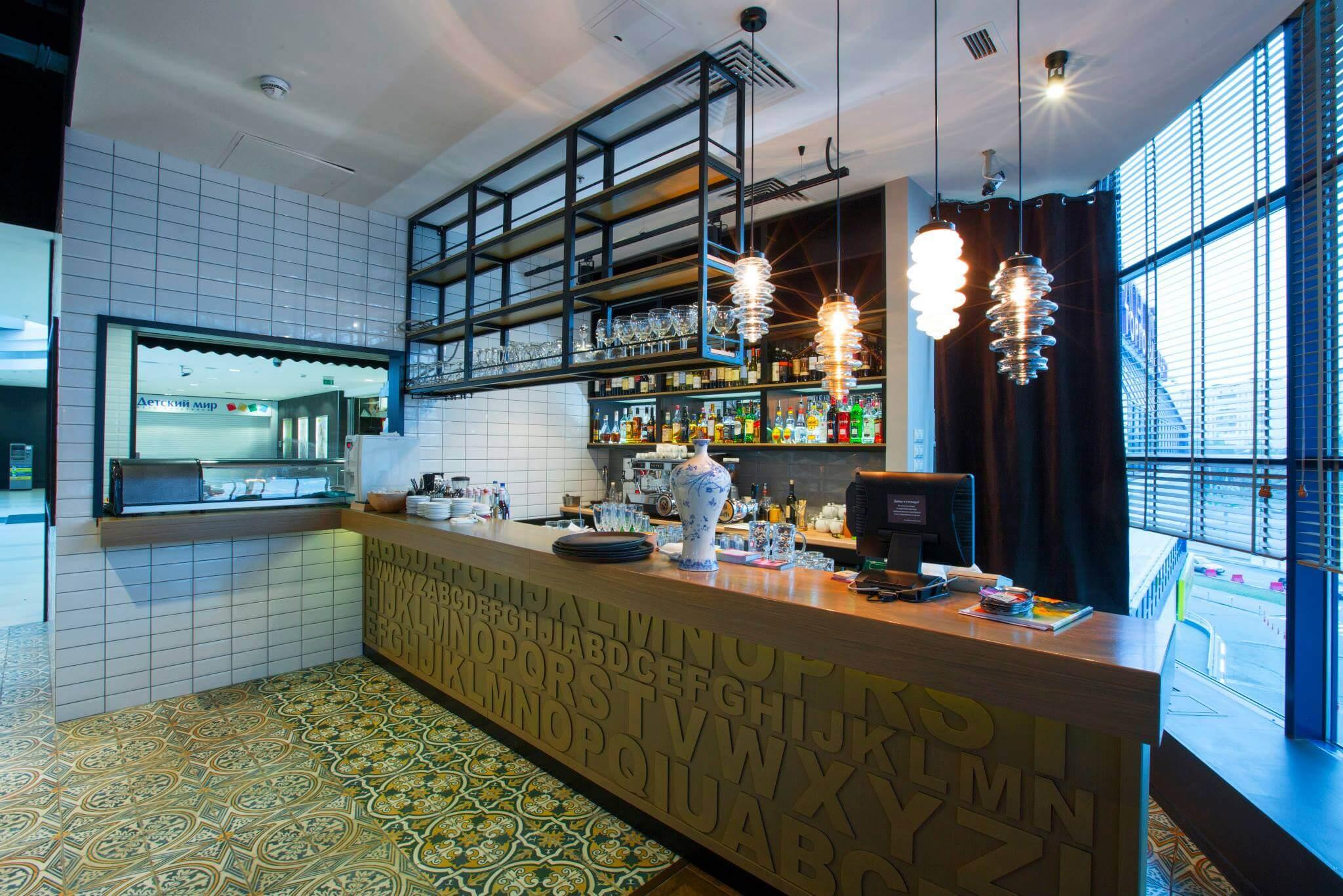 BoraBora - ресторан и кофейня